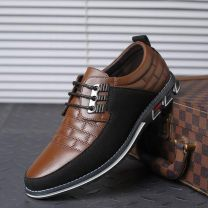 Men Shoes (Demo Product - Do not purchase)